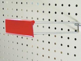Flat Metal Panel
